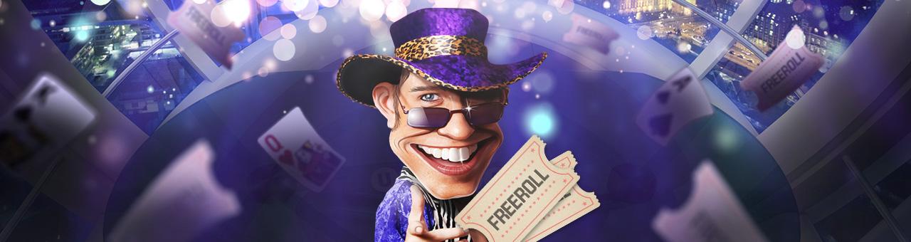 pb poker freeroll